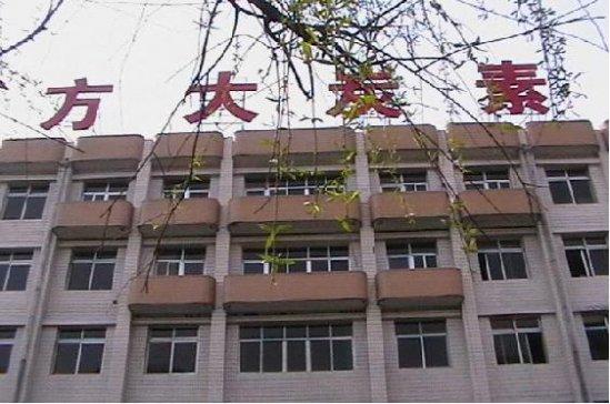 方大炭素技术中心被认定为国家级企业技术中心