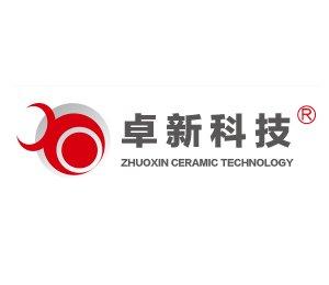 氧化锆陶瓷生产商——江苏卓新研磨科技有限公司入驻粉享通