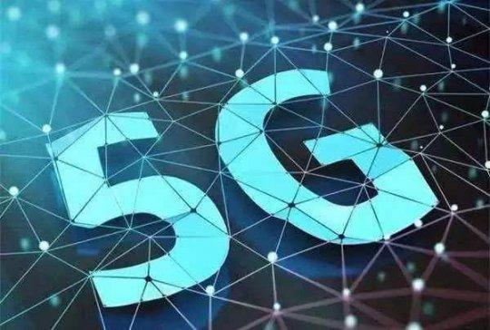 """5G市场何时""""爆发"""""""