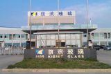 好砂难求!株洲旗滨集团在马来西亚自建年产24万吨石英砂生产线