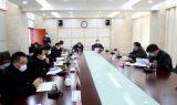 东海县召开企业复工会议,当地石英砂企业或将复工复产