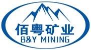 进口高岭土供应商——广东佰粵矿业发展有限公司入驻粉享通
