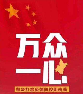 同心抗''疫'',企业担当|儒特集团向安徽灵璧县疫情防控应急指挥部捐赠4万4千只口罩!