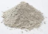 2月9日国内部分地区沸石粉报价