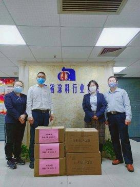 捐赠10000只口罩,派勒助力广东涂料企业复工复产