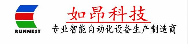 粉体筛分,输送设备供应商——上海如昂机电科技有限公司入驻粉享通
