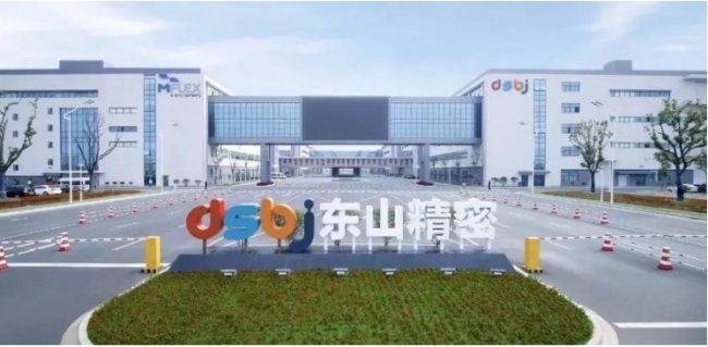 强化陶瓷介质射频器件业务 东山精密拟分拆艾福电子至创业板上市