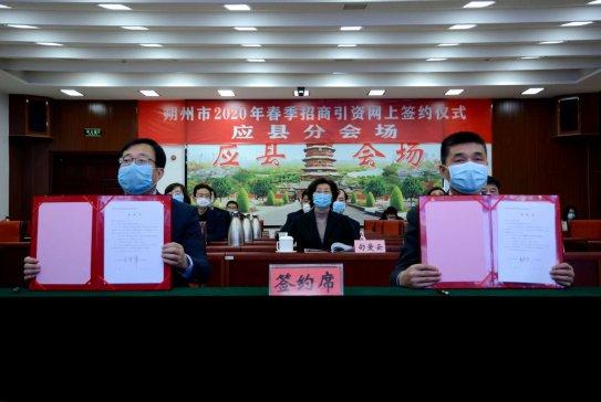山西应县签约年产10万吨活性炭、20万吨高岭土加工项目!