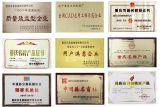 离心机,过滤机优质供应商——重庆江北机械有限责任公司入驻粉享通