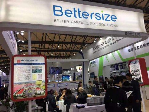 百特粒度仪亮相中国国际涂料展,优良性能获国内外客户赞誉