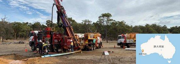 西澳州胡里马尔项目取得新发现