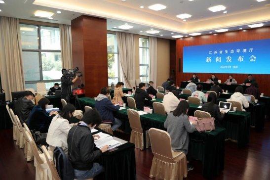江苏省环境厅就如何在环境监管过程中加强企业产权保护举行发布会