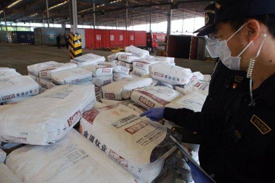 厦门海关查获走私出口钛白粉20吨