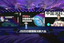 中国涂料协会:涂料行业全年发展总体趋稳