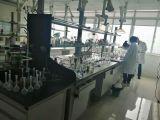 东海打造全球认可硅材料质检中心 一年对外出具4000份报告