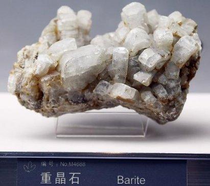 储量全球第一的重晶石,集中在我国这几个矿省