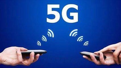 安徽《支持5G发展若干政策》, 鼓励布局砷化镓、氮化镓、碳化硅