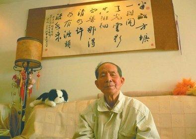为中国陶瓷材料奋斗一生的江作昭教授