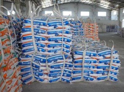 广西贺州:旺高工业区绿色高端碳酸钙产业高质量发展