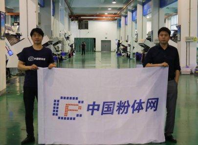 中国粉体网今日参访国内知名矿石色选机生产商——安徽中科光电