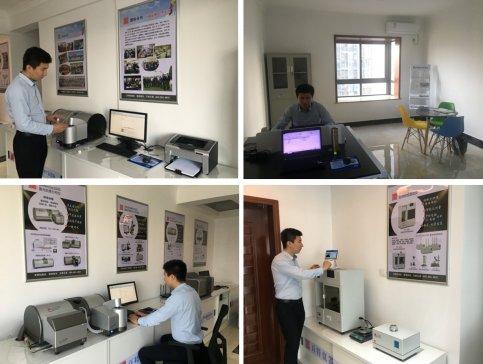 百特长沙办事处正式成立,专业迅速服务三湘大地用户