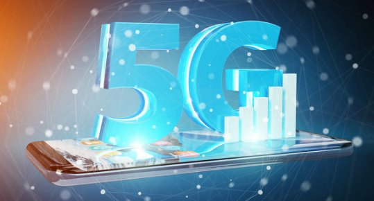 台湾长庚大学最新发表氮化镓5G网络通讯技术