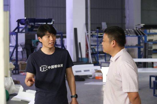 中国粉体网今日参访合肥百特光电科技有限公司