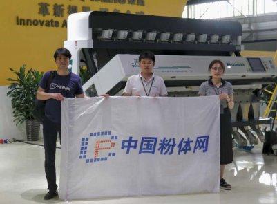 中国粉体网今日参访合肥泰禾光电科技股份有限公司