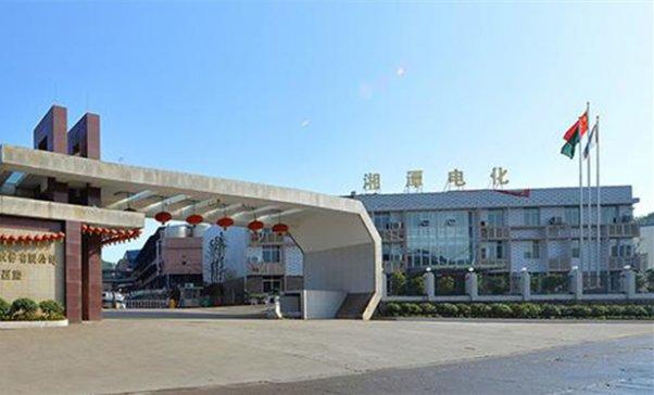 湘潭电化2万吨磷酸铁锂生产线下半年将投产