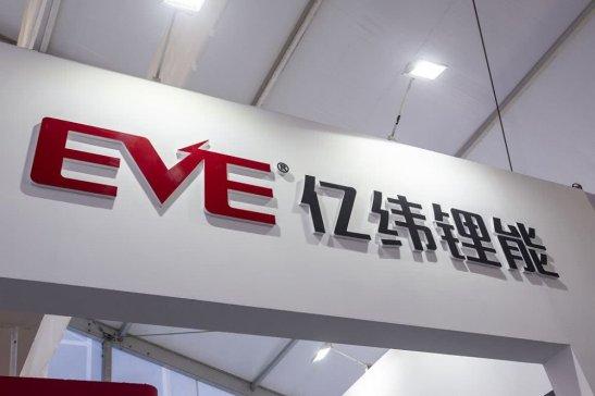 亿纬锂能/双登集团等8家企业预中标中国移动5G基站电池
