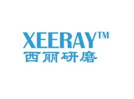 长沙西丽纳米研磨邀您参加杭州医药粉体制备及表征技术高峰论坛!