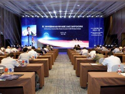 国内首个自主开发180nm成套硅光工艺PDK在重庆发布