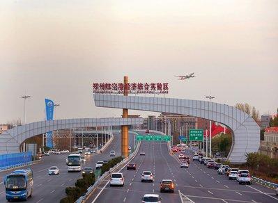 碳化硅生产线、高可靠IC封装生产线等落地郑州