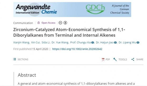 兰州化物所前过渡金属锆催化的烯烃二硼化研究取得进展
