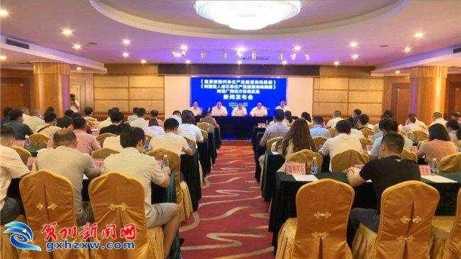 广西贺州发布《重质碳酸钙单位产品能源消耗限额》等两项地方标准