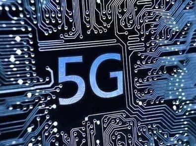 中国工程院院士刘韵洁:我国5G毫米波芯片研发成功 成本大幅下降