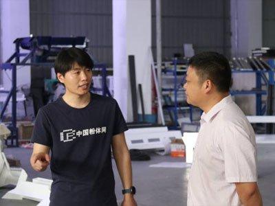 中国色选机的未来在合肥——从走访调研谈起