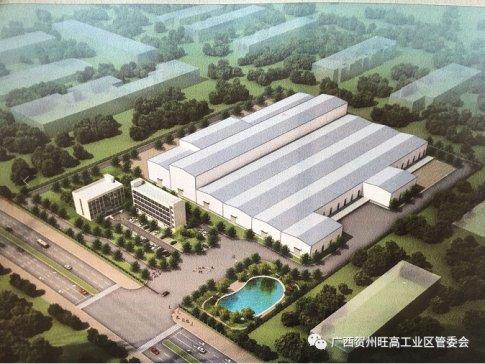 年产20万吨高端粉体 五全新材料公司11月底试产