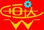 球磨机,浮选机设备供应商——郴州恒达选矿机械厂有限公司入驻粉享通