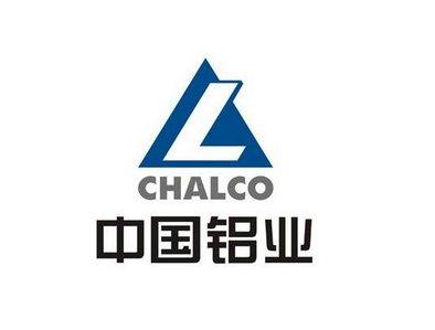 中国铝业部分氧化铝生产线实行弹性生产