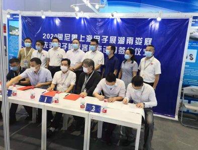 新化先进陶瓷聚焦慕尼黑上海电子展,收获满满展笑颜