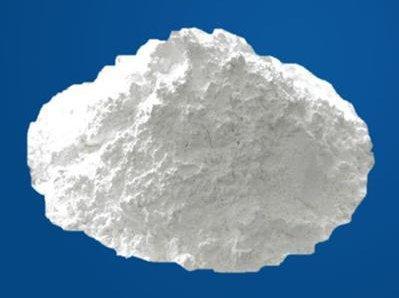 中铝关于非冶金用氧化铝、普通氢氧化铝销售最低限价的通知