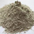 7月15日国内部分地区沸石粉报价