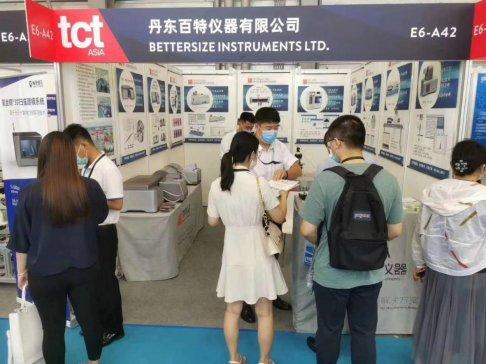 是什么,让百特仪器在2020亚洲3D打印、增材制造展览会备受关注?