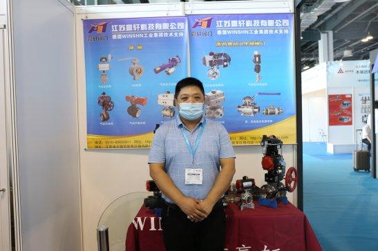 专访江苏赢轩科技有限公司销售经理谭克标:能给客户解决问题的产品才是好产品!