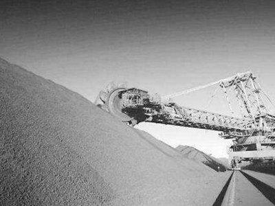 """安徽将推进矿业权竞争性出让 推进""""净矿""""出让"""