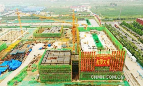 魏桥国科(滨州)科技园多个建筑单体工程集中封顶