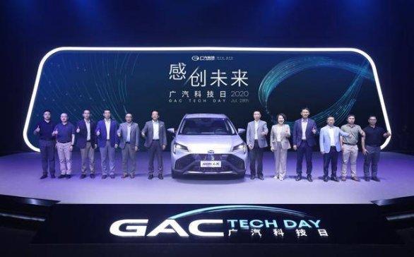 【石墨一周快讯】广汽将成立石墨烯产业化公司 澳为美建石墨工厂应对中国企业