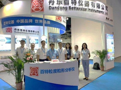 连续年18年参加IPB,百特仪器再次绽放上海IPB2020