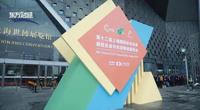上海电视台专访:新之联伊丽斯展览公司,尽显会展企业风采
